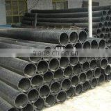 Super high molecular weight polyethylene(UHMW-PE) pipes/tubes