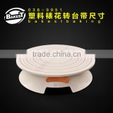 9951 BAKEST New arrival plastic cake turntable with fixed switch high quality cake decorating tools