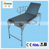 HOT SALE Metal Material PU Cover Examination Bed Patient Examination Bed