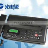 GSM Wireless Portable Fax Machine --- SIM Card and Phone Line