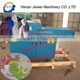 nonwoven fabric cutting machine/cotton waste yarn cutting machine/palm fibre cutting machine