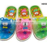 Baby Boy and Girl Cartoon Animal Novelty Slippers Colorful Bear Boys Stylish Flip Flop Slipper