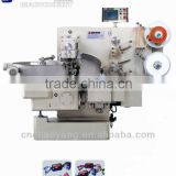 High-Speed Full-Automatic Double Twist Packing Machine(ellipse,cylinder,sphere,rectangle and so on)