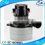 China Factory Three Stages Bypass Tangential DC Motor for Cleaning Mahine in Hospital/Super Market/Hotel(MLGS-03MA)