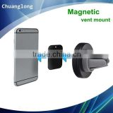 Wholesale Novelty Practical Car Air Vent Magnetic Mount