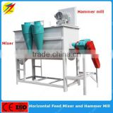 Low cost small feed mixer grinder for poultry,chicken,pig,cattle feed