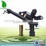 "1.5"" two way sprinkler impact sprinkler rain gun"