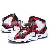 red men fashion basketball shoes/xnbu orange basketball sport shoes breathable sports shoes/athletic sports basketball shoes