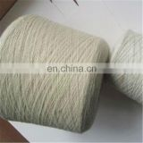 70% silk/wool/cotton 30% cashmere blended yarn