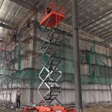 4 Post Auto Lift Hydraulic lift machine Inground  Movable Scissor Lift