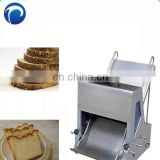 Toast Cheaper Bread Slicer Machine Price / Bread CuttingMachine