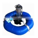 High quality surge wave aerator machine and floating aerator/oxygen generator for sale