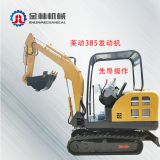 Underground Tunnel Mining Small Tracked Excavator Excavator For Sale
