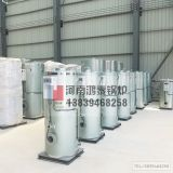 Fuel hot water boiler 120KW Diesel heating hot water boiler