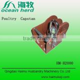 Wholesales of Qingdao Haimu --H2000 with high quality Capstan for air inlet poultry farming line