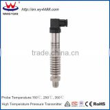 China 250C High temperature Gauge Pressure Transmitter                                                                         Quality Choice