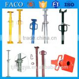 adjustable steel prop scaffolding ! shoring prop & scaffolding prop jack & adjustable telescopic prop