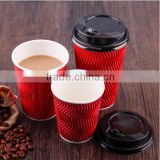 12 oz S tile double wall hot drinks milk tea coffee bean milk wedding corrugated cups disposable paper cup can be customiz