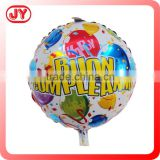 2014 cheap 18 inch balloon printing types of party balloons with costom logo balloon with EN71