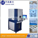 3w/5w/7w UV laser marking machine for lectronic products, LED,IC,TFT,glass, medical packaging materials