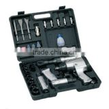 34pcs Air Tool Kit: 1pc Air Impact Wrench+ 1pc Air Ratchet Wrench+ 1pc Air Hammer+ 1pc Air Die Grinder