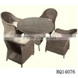 Rattan Table Set PE Rattan Alum Frame Garden Dining Sofa Set Outdoor Wicker Dining Table And Chair