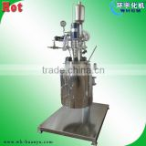laboratory high pressure hydrogenation reactor                                                                         Quality Choice