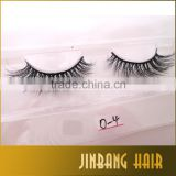 2016 whole sale new set 3D 100% siberian mink lashes false eyelash packaging box