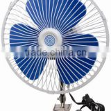 (win-104) mini portable electric car fan