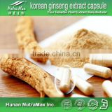 NutraMax - korean ginseng extract gold capsule (ISO,KOSHER)