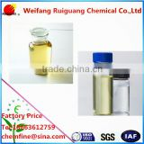 High Quality Relaxing and Elastic Block Silicone Oil RG-ST1020 for polyester/synthetic fabric polypropylene compounds