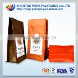custom individual coffee tea beans pouches bags sacks design wholesale