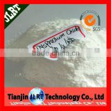 high purity dysprosium oxide podwer, best dysprosium oxide price