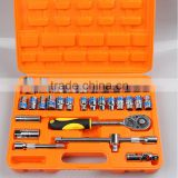 32 pcs Sockets Set Ratchet Wrench Hand Tool Set For car repair tool kit Socket sets bits