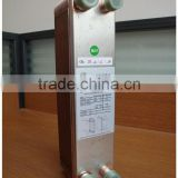 copper brazed plate heat exchanger,pressured solar water heater