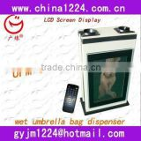 lcd advertising player wet umbrella wrapper new special USB 2.0 device LCD screen display advertising machine all in