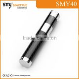 2014 China best china wholesale e cigarette wholesaler SMY40 is coming!!!