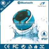 My speaker F013 black/blue color IPX7 waterproof shower 5W speaker with super bass sound