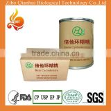 high purity food additives beta cyclodextrin medcine cosmetic paint grade synthetic drugs bcd CP2010 USP35 BCD