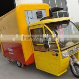 Gas fuel fast Food car /mini car freezer freezer / electric fast food Vans/food selling truck