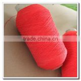 Cross Stitch elastic thread for tag