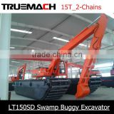 15Ton 0.2m3 Two Chains Amphibious Swamp Buggy Marsh Excavator