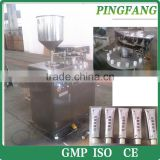 GFJX-3A Semi automatic type aluminium tube filling and sealing machine