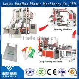 Small plastic carry bag making machine, new or used plastic shopping bag making machine