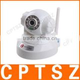 H.264 VGA wireless IP Camera with build in web server,pan/tilt control