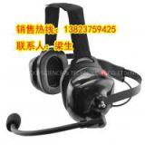 Two-Way Radio Heavy Duty Headset with Removeable Cord for Kenwood TK-380,TK-390,TK-480,TK-481,TK-5400,TK-3130,TK-3131,NX-200,NX-300