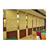 Gypsum Banquet Hall Temporary Partitions For Rooms Single Door Or Double Door