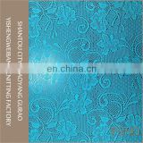 Latest beautiful special knitted elastic lace blue african fabric