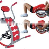 Multi-Core-Flex Excel Body Gym: WAB03