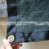 Agriculture green sun shade net with customized size